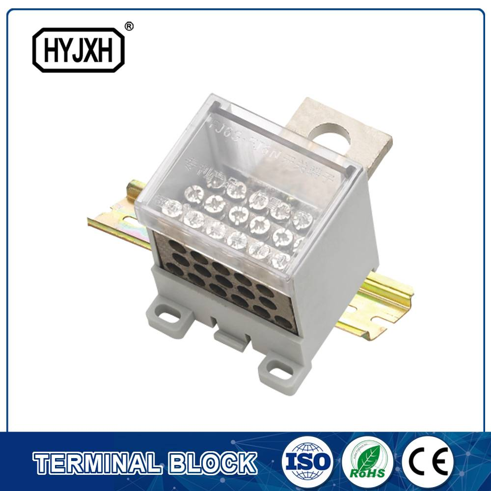 din-rail type switch connection terminal block