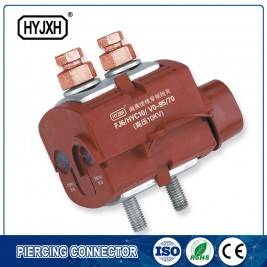 HYC10 fire prevention Insulation Piercing Connectors(10kv)