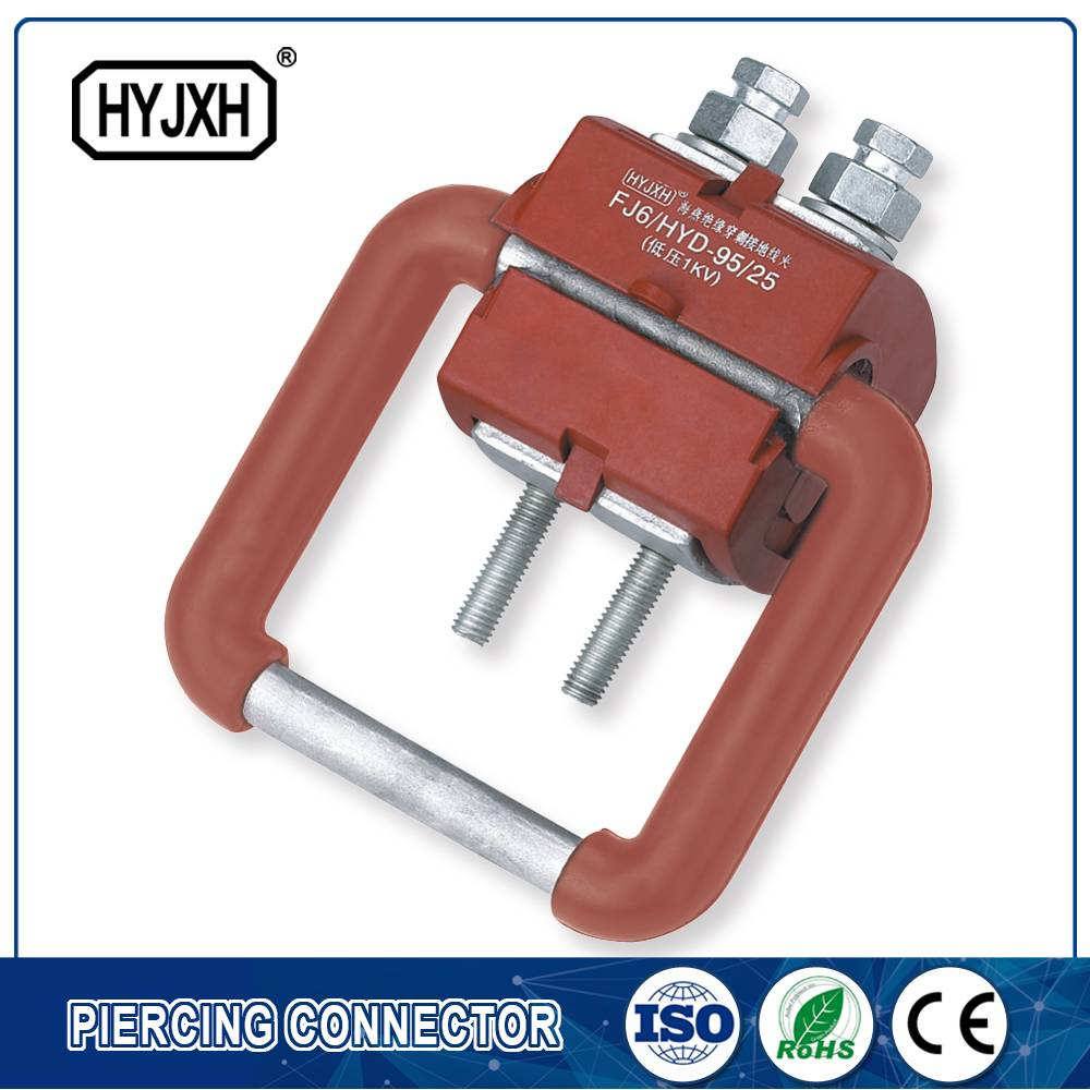 HYD fire prevention Insulation Piercing Connectors(1kv)