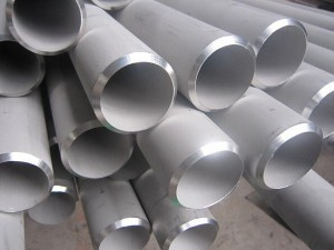 China Cheap price Nickel Chrome Pipe -