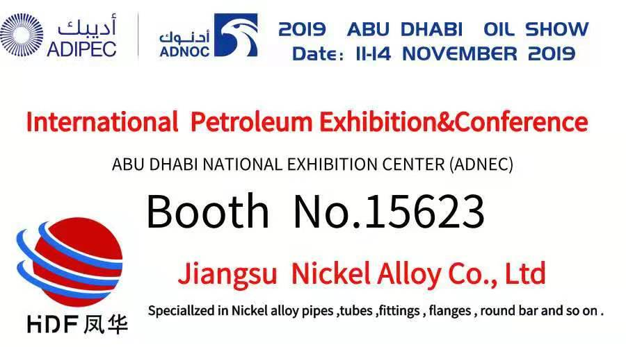 International Petroleum Exhabition&Conference from 11th-14th Nov.