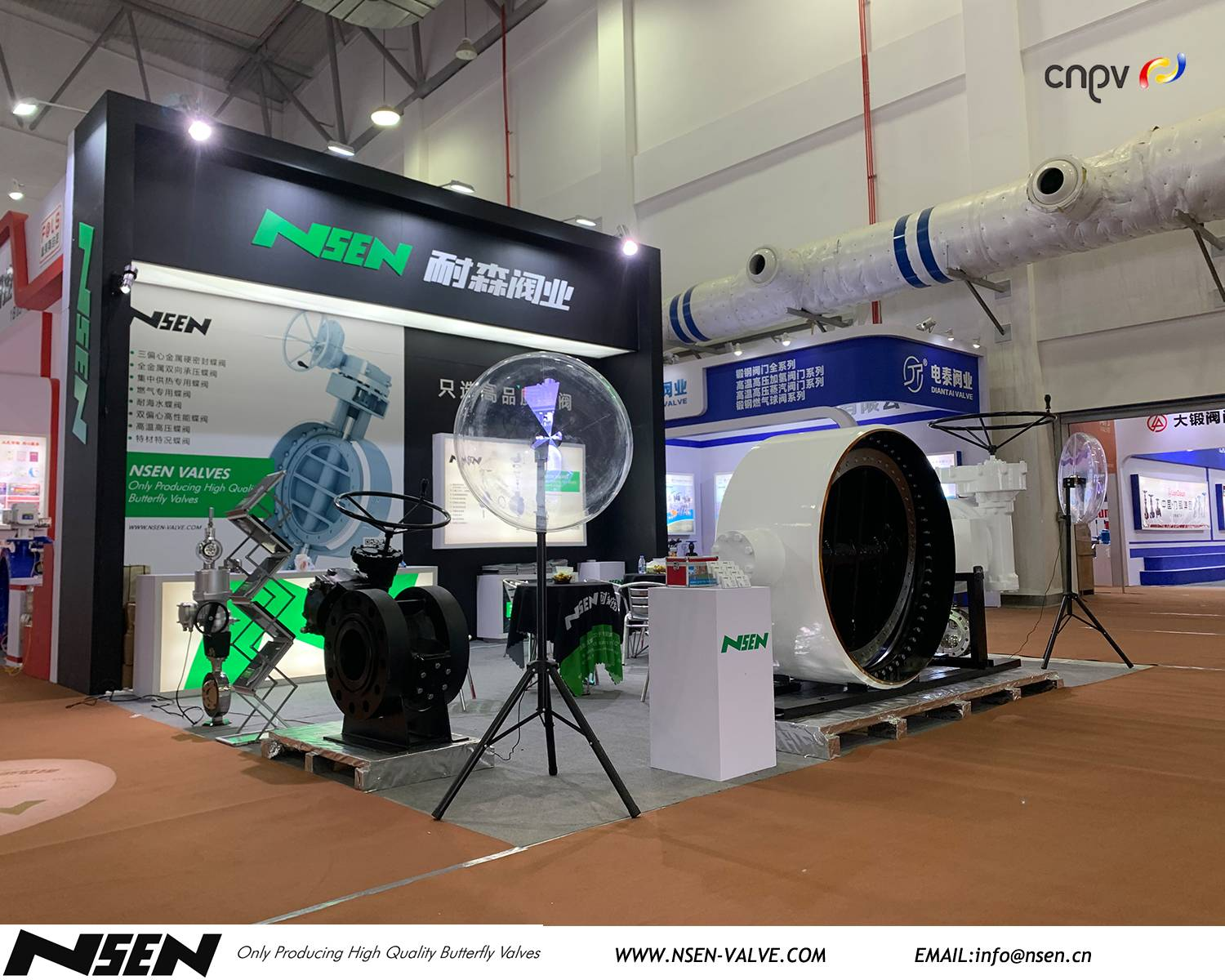 NSEN Valve attend CNPV 2020 Booth 1B05