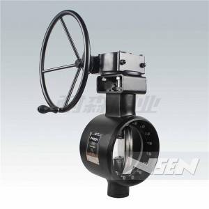 Factory wholesale Actuated Butterfly Valve -