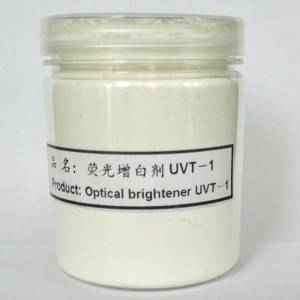 Special Optical brightener UVT-1 for Paint Ink