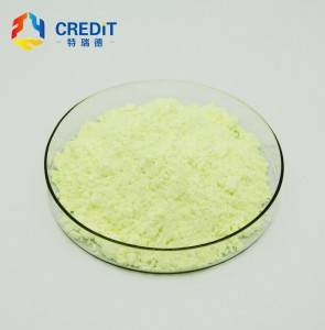 OEM Factory for Plastic Fluorescent Brightening Agent -