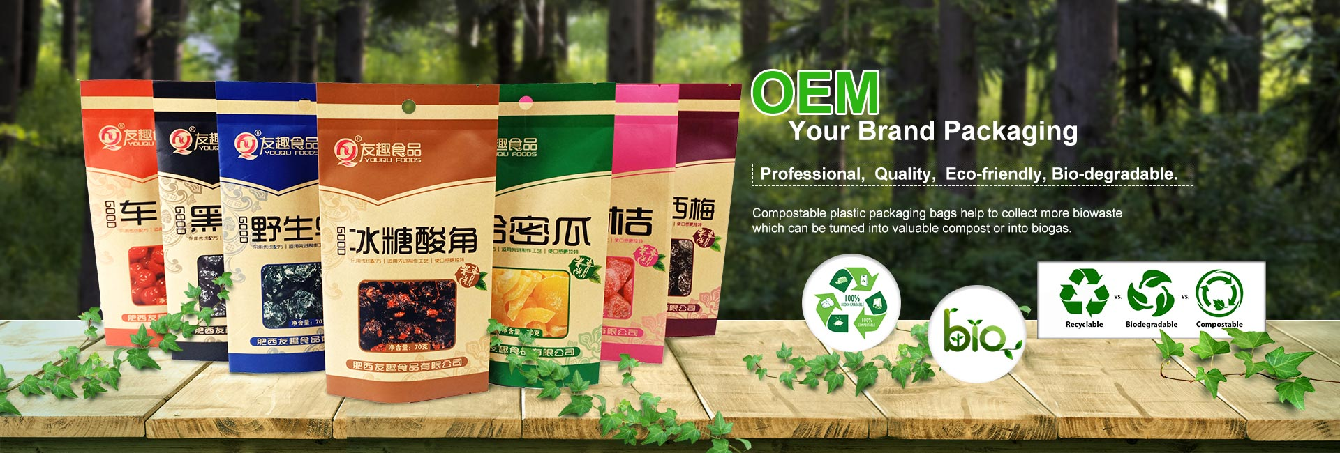 OEM Your Brand Packaging