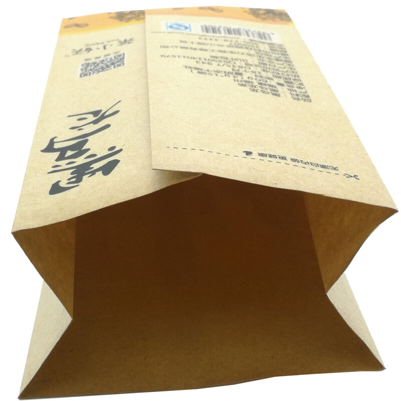 Personlized Products Cappuccino Bean Packaging Bag -