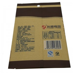 Biodegradable printing Health food and Baking food packaging bags
