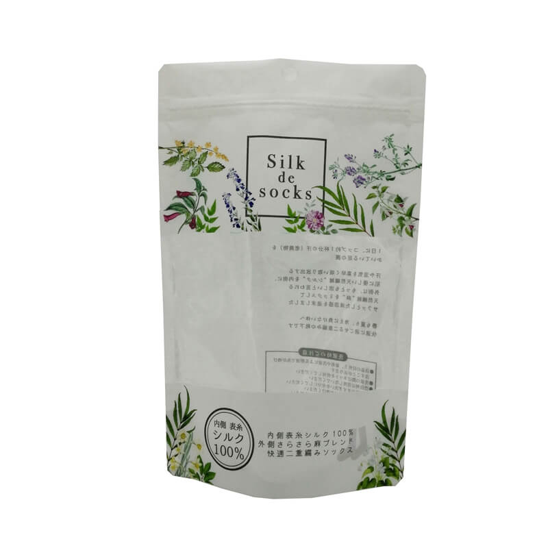 Low MOQ for Creative Dog Food Bags -