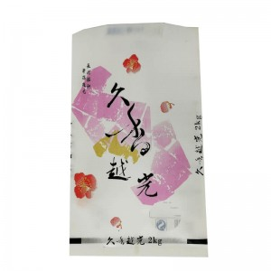 Back sealed craft paper rice packaging bags with air valve