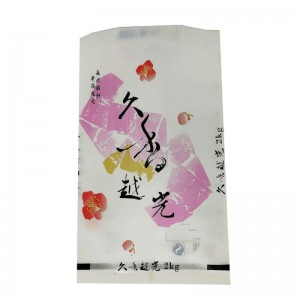 Colorful printing fully degradable PLA back sealed packaging bags for rice packing