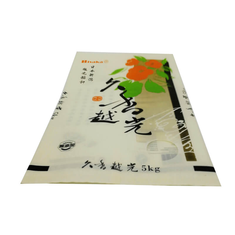 Professional Design Personalized Tea Package Bags -