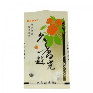 Personalized cotton paper back sealed packaging bags for tea leaves packing