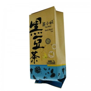 Color printed biodegradable PLA and yellow kraft paper back sealed packaging bags