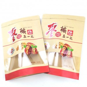 Fully degradable health food packaging bags with easy zipper and transparent window