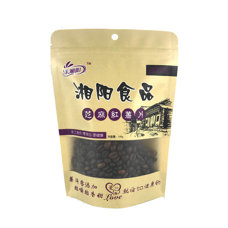 Factory Price For Printed Rice Packaging Pouches -
