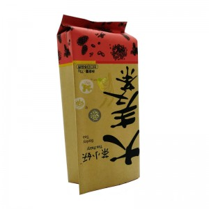 Creative yellow kraft paper and PLA back sealed packaging bags for nuts packing