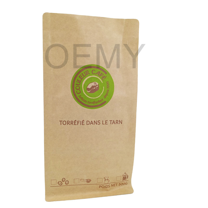Wholesale Discount Printed Coffee Bean Pouches -