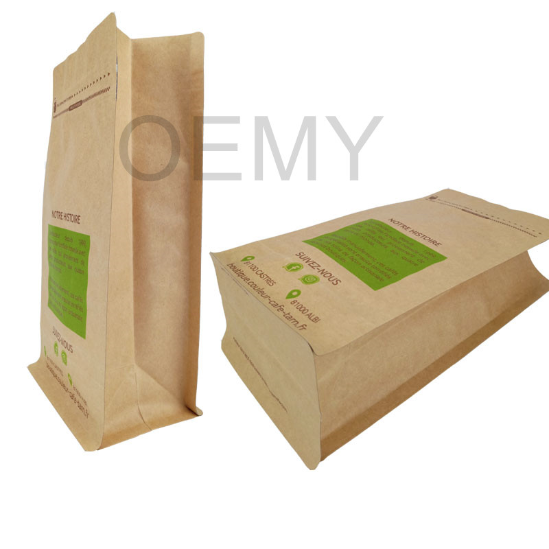 New biodegradable material square bottom packaging bags for coffee bean packing. Featured Image