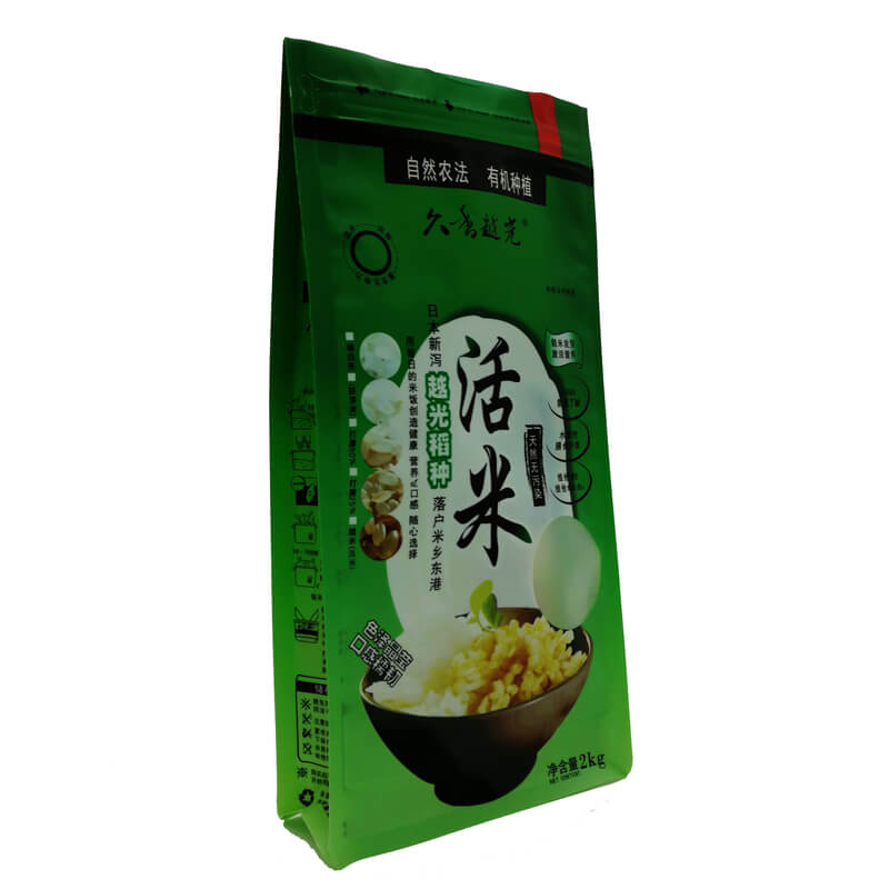 100% Original Factory Printing Dog Food Packaging Pouches -
