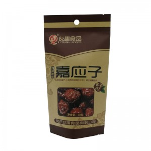 Biodegradable stand up nut packaging bags with round handing hole