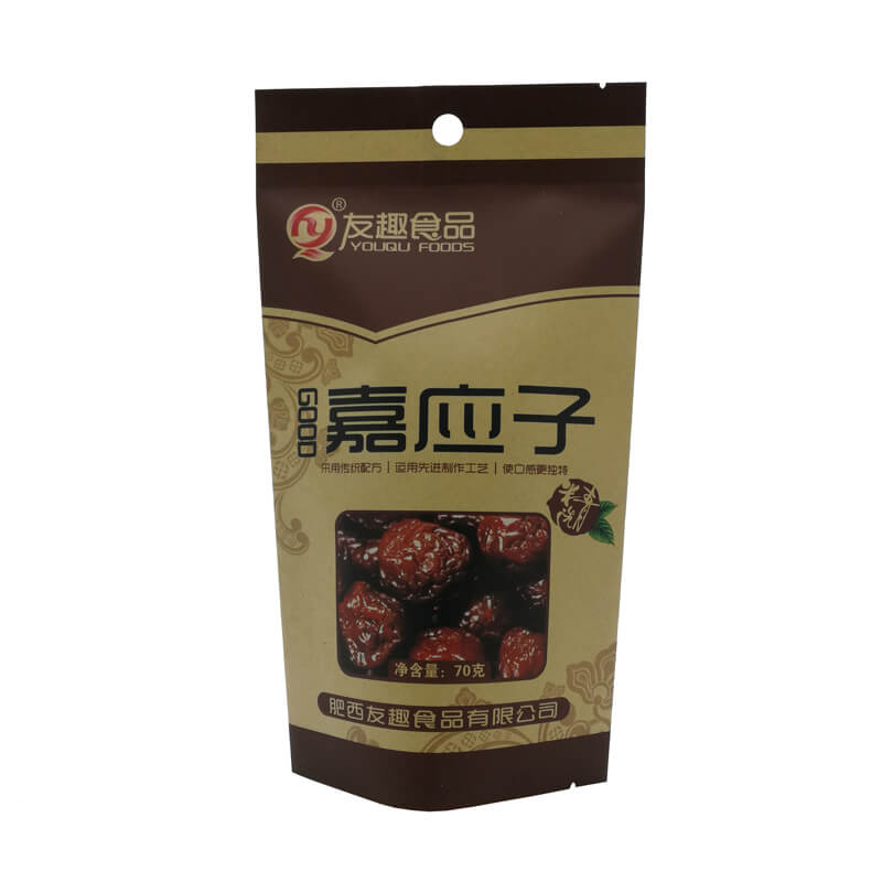 China Gold Supplier for Personalized Packing Pouches -