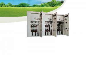 TBBX High voltage reactive power automatic compensator