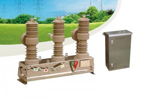 OEM Manufacturer 11kv 33kv Icog Panel -