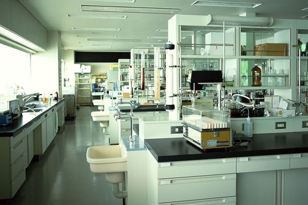 Us Laboratorium