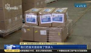 Best Customs Declaration Latest on Containing Novel Coronavirus of Oujian Group – Oujian