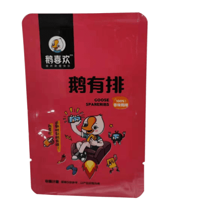 Food Grade Vacuum Aluminum Bag 100g cooking food packaging bag