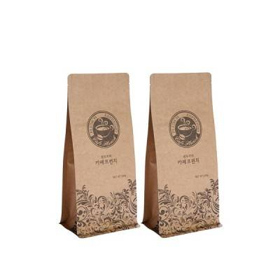 Paper coffee bag flat bottom zipper pouch compostable bag custom fit cassava bags