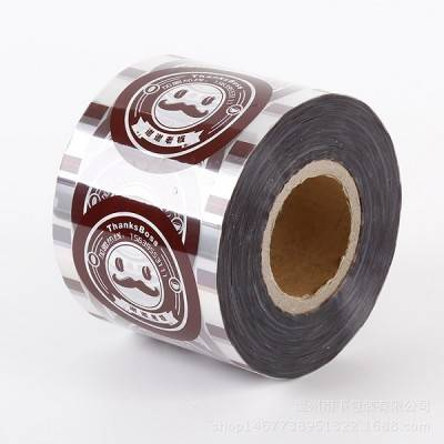 Custom 0.07mm Plastic flexible packaging BOPP/CPP laminating film roll for liquid food
