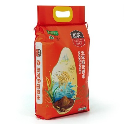 PP Woven Bag for Rice Package Pet Food Packing Flour Pouch  Plastic bags with 100% Virgin PP