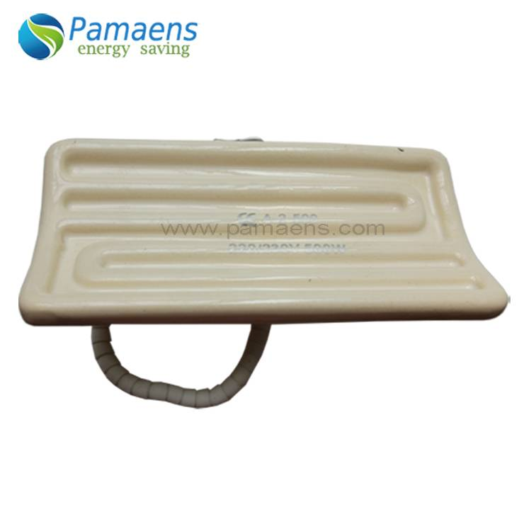 Infrared ceramic heater-37