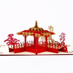 Laser Cut Greeting Card – Suzhou Gardens- Laser Pop Up Card