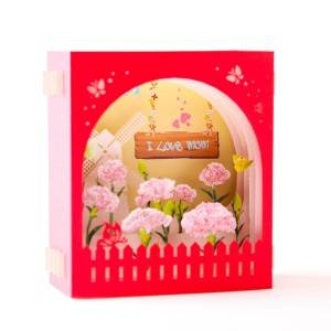 PaperSpiritz Mothers Day Card od Sin ili kćer