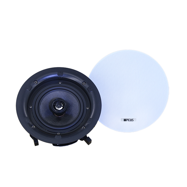 Factory wholesale Microphone - CCS20 20W/8Ω ABS Coaxial Ceiling speaker – Q&S