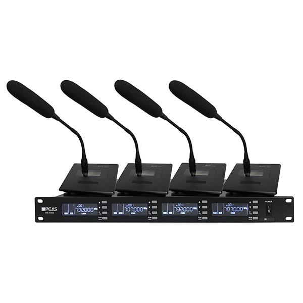 Hot sale 2-Channel Sip Amplifier - WS-4300 Series 4 channels Wireless Conference System – Q&S