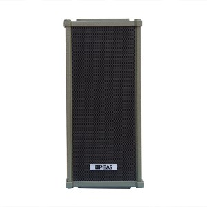 Cheapest Factory Outdoor Sound System -