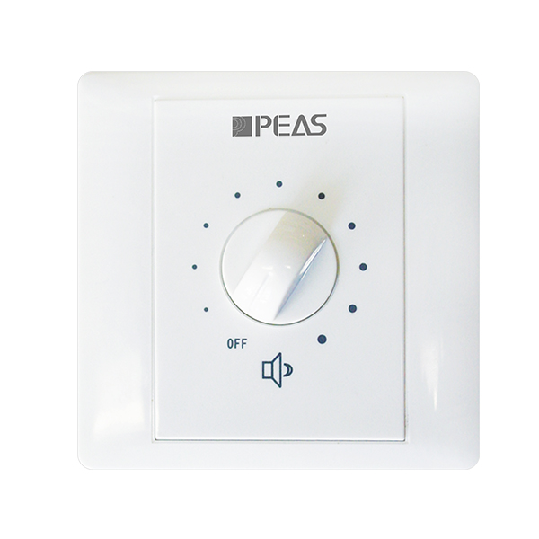 Super Purchasing for Campus Pa Solution - VC-505E 5W volume control with emergency input  – Q&S