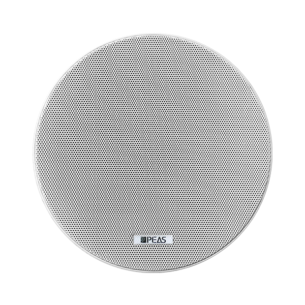 Wholesale Price Ceiling Mount Speaker - CS210BT 2×10W ABS Bluetooth Ceiling speaker – Q&S