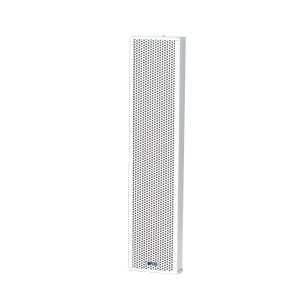 TS50 50W Outdoor Waterproof Column speaker