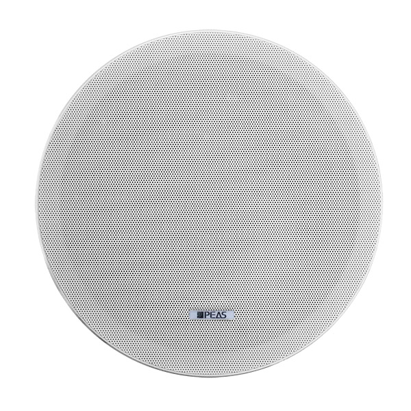 High Quality for Video Online Conference System - CS835/CS835L 35W ABS Coaxial Frameless Ceiling Speaker – Q&S