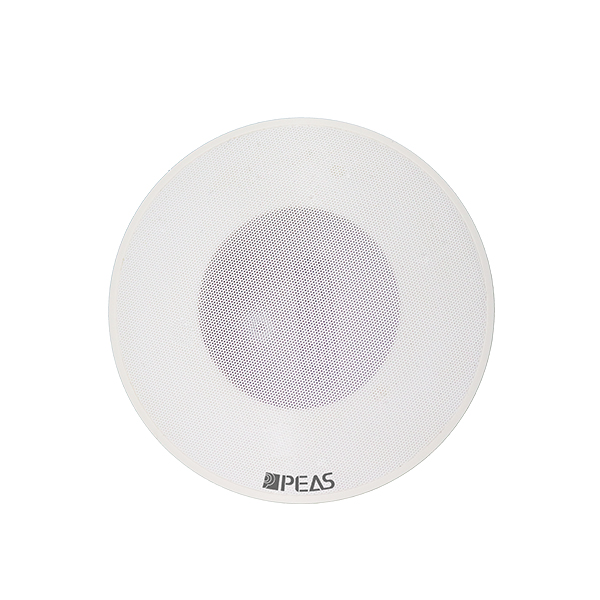 "Factory directly supply Wearable Speaker - CS30C 10W 3"" Ceiling Loudspeaker – Q&S"