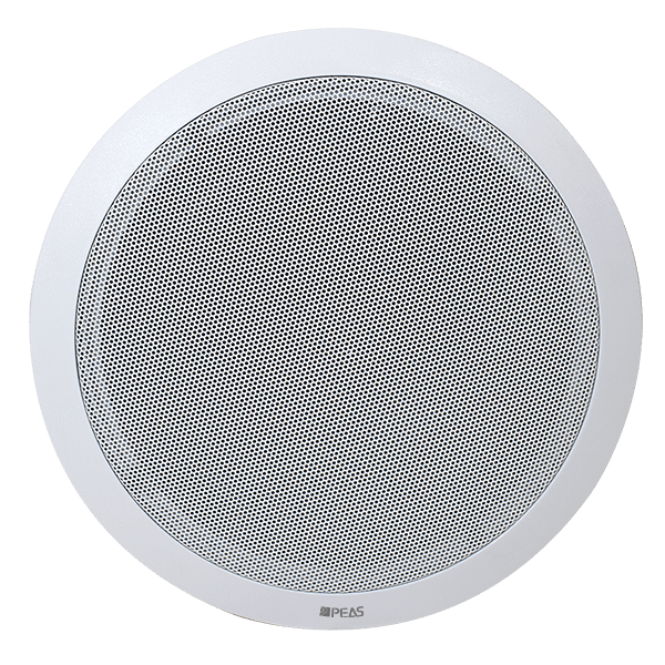 "Factory selling Wireless Speaker With Microphone - CS-240T 8"" 2*50W Coaxial ABS Ceiling Speaker – Q&S"