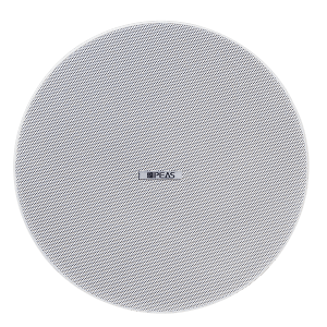 "CS-810S 8"" 2.5W/5W/10W ABS Ceiling speaker"