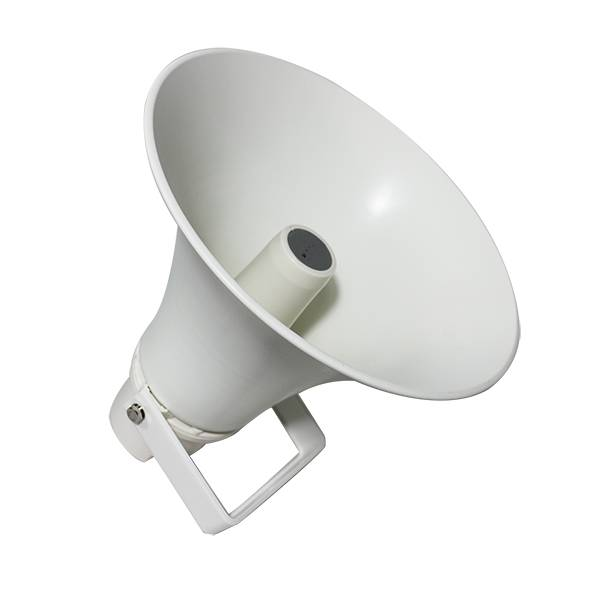 Bottom price Powered Mixer Professional - HS-30M 15W-30W Horn Speaker – Q&S detail pictures