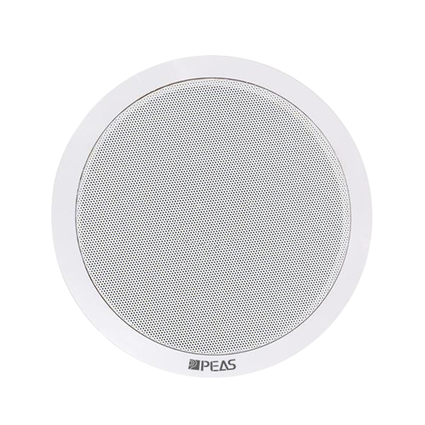 Factory wholesale Wall Mounted Stereo Speakers -