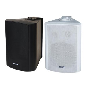 Ordinary Discount Hotel Pa System Solution -